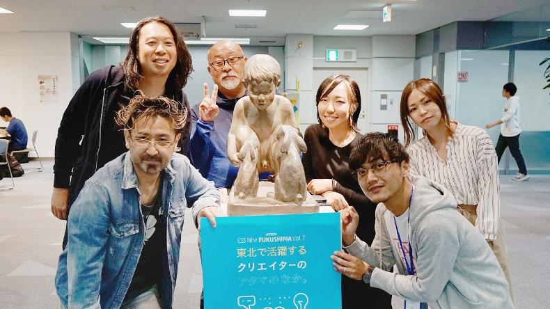 CSS Nite FUKUSHIMA Vol.7 出演者の集合写真